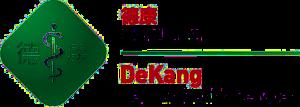 德康 DeKang